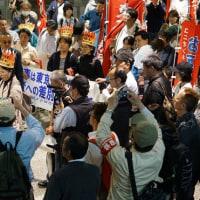 6/29 東部労組メトロコマース支部 東京メトロ株主総会アピール行動に結集を!