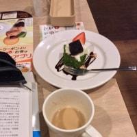 ガストの抹茶のムースケーキ