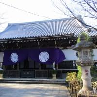 高幡山 金剛寺(高幡不動)