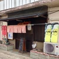 【番外】ホルモン焼き 竹のこ