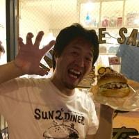 【東京●中目黒】「sun2diner(サントゥーダイナー)」のカリフォルニアバーガー