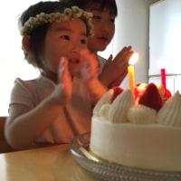 2歳になりました。