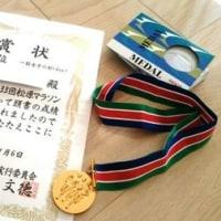 松原マラソン~☆