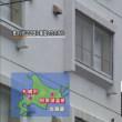 旅行中の26歳の中国人女性行方不明(札幌市~旭川市または阿寒湖温泉周辺で???)