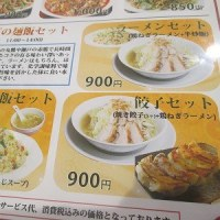 中国料理PANDA・・・パンダって・・・・@高松