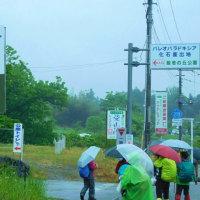 秩父ミューズパークを越えて新緑の小鹿野町を歩く(埼玉)