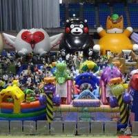 第1010回 ふわふわフェスティバル in 前橋グリーンドーム 2016年