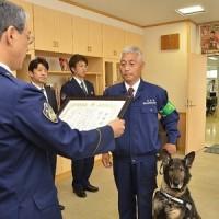 お手柄!警察犬モモイシ号