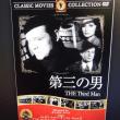 Anton Karas 映画「第三の男」 Harry Lime Theme 「58・201」
