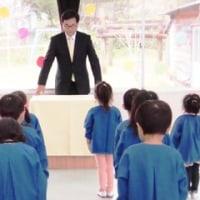 3月21日(火)平成28年度修了式_里幼稚園