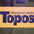 トポス川口店