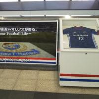横浜市 『麺場浜虎 横浜店』