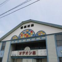 徳島県美馬市探訪その2