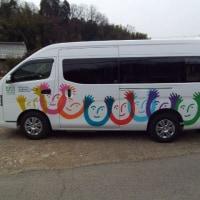 日本財団 福祉車両助成