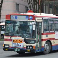 福島 2336
