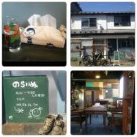 函館「のらいぬ」カフェがツボすぎて撃沈