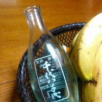 日本酒が呑みたい夜、だされたお酒の美味かったこと。 銘柄は千代八千代という
