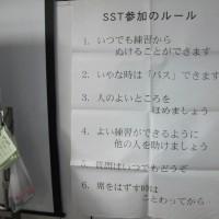 「浦河べてるの家」に行って勉強して来ました。(凄いよ・・・・。)