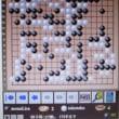 囲碁、国際戦で惨敗!