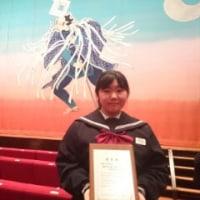 優良少年消防クラブ全国表彰式