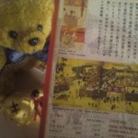 ~ 華やぐ《JAPAN》の伝統文化 ~