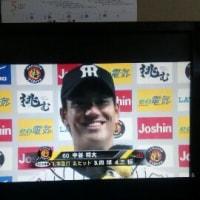 【阪神】中日に圧勝!