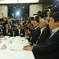 日比首脳会談 平穏に終了 ?!