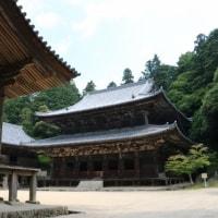 西国観音霊場・「西の比叡山」円教寺へ