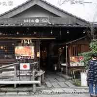 阿蘇神社のお参りの後はおすすめ横参道散策♪ノスタルジックな風景💛