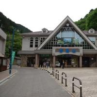 高尾山へGO