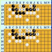囲碁死活1168官子譜