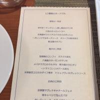 2017年5月27日   フレンチレストラン「ルパン」   初ランチ  からの萌季屋