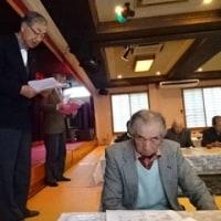 玉四生産組合総会、愛知県建設組合連合知多支部総会など