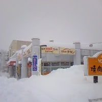暴風雪に負けず営業中!!