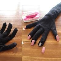 魔女の黒い手