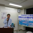 兵庫県篠山市の経験から守田敏也さんが力強く語った「原発からの命の守り方」〉