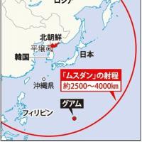 「米軍には脅威を感じるが、中国には脅威を感じない」と公言する沖縄の新左翼候補者…自衛隊を段階的に解消すると主張する共産党
