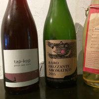 23日、24日、25日は16時~の営業です。レアな日本ワインがグラスで登場!