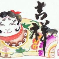 はがき絵 2月15日 道の駅 16日 白バイ 19日 飯塚市長告示 21日 バレンタインデー2 22日 梅