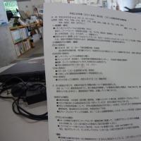 今月も議事録☑無事終了、午後詩吟教室「名槍日本号」