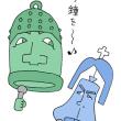 「あの鐘を鳴らすのはあなた」和田アキ子、徳永英明(似顔絵)