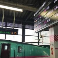 2529)南部伊達駆け巡り 3景目(盛岡→八戸)