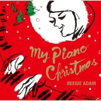 ビージー・アデールのクリスマスアルバム