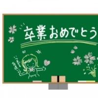 【告知&募集】3/20(月)〜3/25(土)