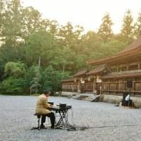 New album 『Release』、シンセサイザー演奏曲収録は【熊野本宮大社】 奉納演奏 「天地人」より。