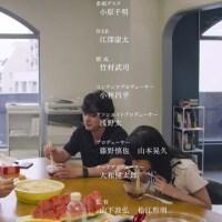 山田孝之のカンヌ映画祭8に 芦田愛菜ちゃん