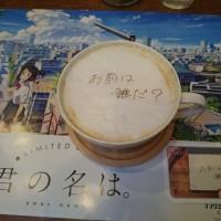 ☆君の名は。カフェ行ってきました。