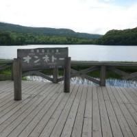オンネトーは、北海道足寄郡足寄町東部・阿寒国立公園内にある湖
