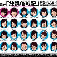 NMB48・市川美織の主演舞台「放課後戦記」が映画化。