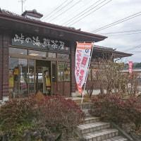 笠間市プラチナパスポート2⑫峠の海鮮茶屋「本日のアツアツ魚貝のフライ定食」